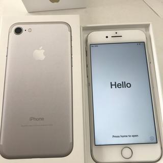 アイフォーン(iPhone)のソフトバンク iPhone7 128GB(スマートフォン本体)