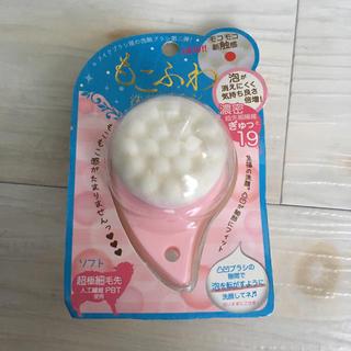 【新品未使用】もこふわ洗顔ブラシ リヨンプランニング(洗顔ネット/泡立て小物)