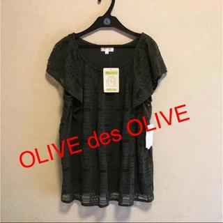 オリーブデオリーブ(OLIVEdesOLIVE)の新品 ♥️Lサイズ♥️ オリーブ デ オリーブ マタニティ 授乳服(マタニティトップス)