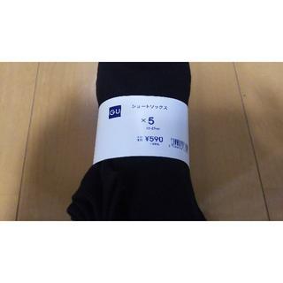 ジーユー(GU)のpepe様専用 新品未使用★GU  ショートソックス5組 25cm~27cm(ソックス)