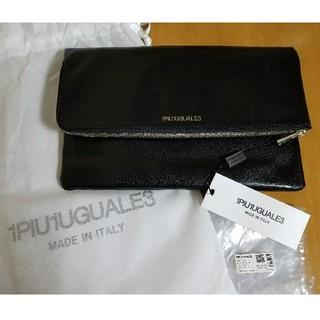 ウノピゥウノウグァーレトレ(1piu1uguale3)の新品 1PIU1UGUALE3 クラッチバッグ カウレザー 中折れ ブラック 黒(セカンドバッグ/クラッチバッグ)