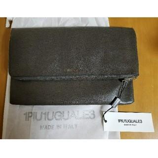 ウノピゥウノウグァーレトレ(1piu1uguale3)の未使用 1PIU1UGUALE3 クラッチバッグ レザー 中折れ チャコール(セカンドバッグ/クラッチバッグ)