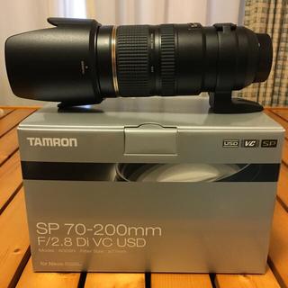 TAMRON - TAMRON 70-200mm A009N Nikon