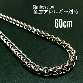 (S21)60cm /6.0mmステンレスネックレス/シルバーネックレス(ネックレス)