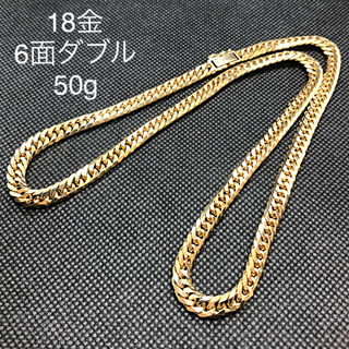 喜平ネックレス 6面W 18金 50g(ネックレス)