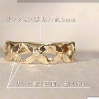 k18ゴールド ダイヤモンドリング size2.5(リング(指輪))