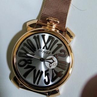 ガガミラノ(GaGa MILANO)のガガミラノ (腕時計(アナログ))