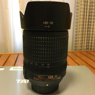 Nikon - Nikon NIKKOR 18-140mm f/3.5-5.6G ED