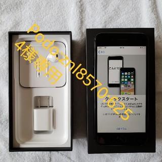 アイフォーン(iPhone)のiphone7 JB 256GB Softbank SIMフリー(スマートフォン本体)