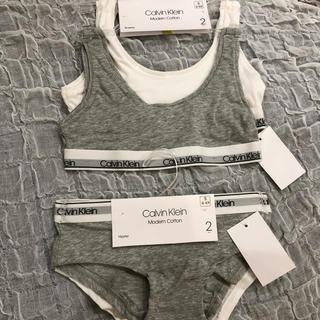 カルバンクライン(Calvin Klein)の値下げ!キッズサイズ 下着2セット(ブラ&ショーツセット)