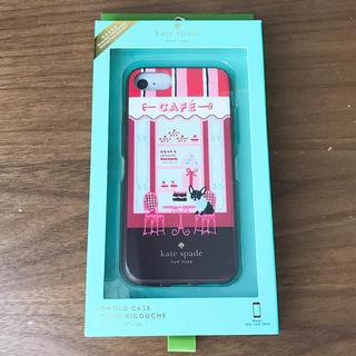 ケイトスペード iPhone7.8ケース cafe katespade