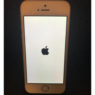 アイフォーン(iPhone)のiPhone 5s silver 32GB(スマートフォン本体)