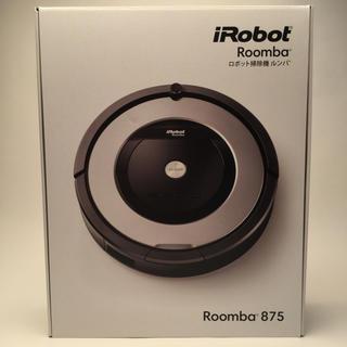 アイロボット(iRobot)の未使用品 iRobot Roomba875(掃除機)