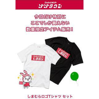 シマムラ(しまむら)のしまむら ZOZOTOWN 限定コラボ ロゴTシャツ ホワイト&ブラック(Tシャツ(半袖/袖なし))
