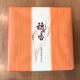 カメダセイカ(亀田製菓)の亀田製菓 穂の香 (2種類)(菓子/デザート)