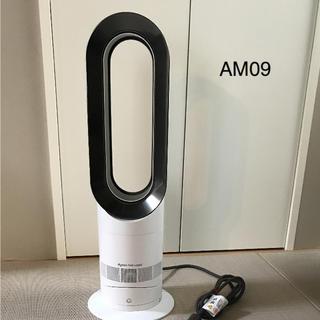 ダイソン(Dyson)のダイソン扇風機 hot&cool  AM09(扇風機)