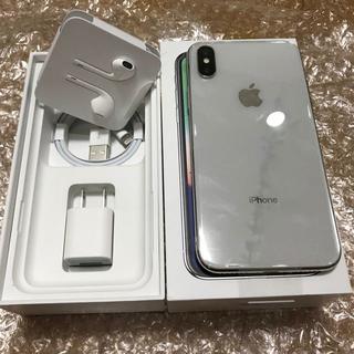 アイフォーン(iPhone)の新品SIM フリーiPhoneX 256GB シルバー ④(スマートフォン本体)