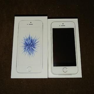 アイフォーン(iPhone)のiPhone SE 32GB simフリー シルバー(スマートフォン本体)