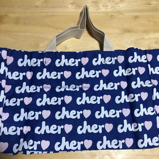 シェル(Cher)の【新品未使用】cher トートバッグ  シェル ママバッグ ブルー 非売品(トートバッグ)
