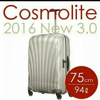 サムソナイト(Samsonite)のコスモライト パール 大型 l lサイズ サムソナイト 94L  75cm(トラベルバッグ/スーツケース)