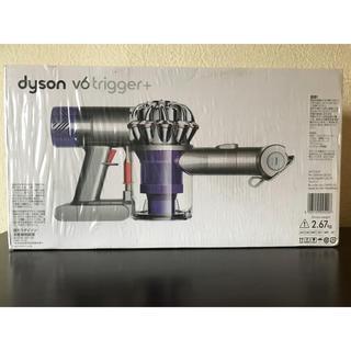 ダイソン(Dyson)のDyson v6 Trigger+ HH08 ダイソン ハンディクリーナー 新品(掃除機)