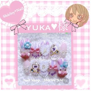 yuka♥様   専用    ネイルチップ