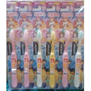 Disney - 歯ブラシ6本セット リーチ ディズニープリンセス 乳歯期用