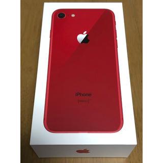 アイフォーン(iPhone)の新品 iPhone 8 64GB Red SIMロック解除済 送料込み(スマートフォン本体)