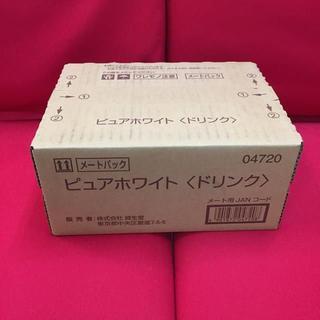 シセイドウ(SHISEIDO (資生堂))の ゆみりん@プロフ必読^_−様専用ページ 2点(ビタミン)