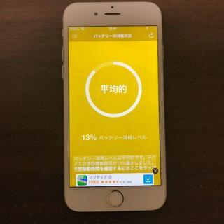 アイフォーン(iPhone)のiPhone6s 64GB シルバー ソフトバンク版 #中古iPhone(スマートフォン本体)