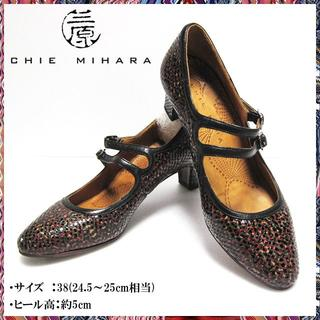 チエミハラ(CHIE MIHARA)のチエミハラ パイソン柄モザイクカラー ストラップパンプス size38(ハイヒール/パンプス)
