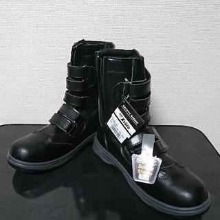 【未使用品】安全靴 26.5cm(ブーツ)