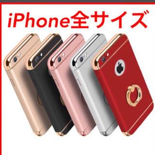 アイフォーン(iPhone)の★バンカーリング付き★iPhoneケース iPhone スマホ スマホケース(iPhoneケース)