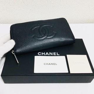 シャネル(CHANEL)の388❤️超極美品❤️最新❤️シャネル❤️ジップ 長財布❤️正規品鑑定済み❤️(財布)