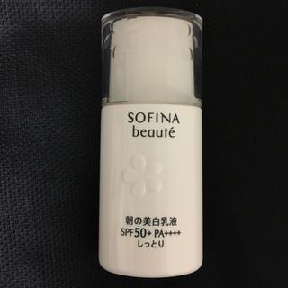 SOFINA - ソフィーナボーテ 美白乳液