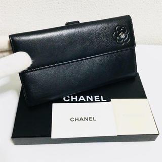 シャネル(CHANEL)の314❤️超極美品❤️シャネル❤️Wホック 長財布❤️正規品鑑定済み❤️(財布)