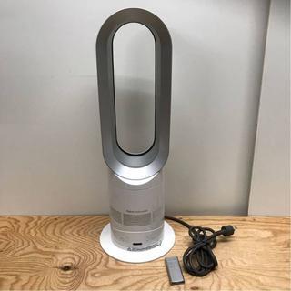 ダイソン(Dyson)のdyson hot + cool AM05 ダイソン ホットアンドクール (扇風機)