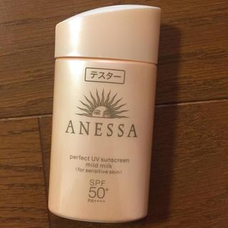 アネッサ(ANESSA)のアネッサ パーフェクトUV マイルドミルク 60ml(日焼け止め/サンオイル)