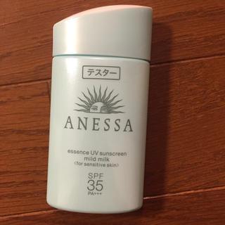 アネッサ(ANESSA)のアネッサ エッセンスUV マイルドミルク 60ml(日焼け止め/サンオイル)