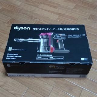 ダイソン(Dyson)の新品未使用!!【ダイソン ハンディクリーナーDC34】(掃除機)