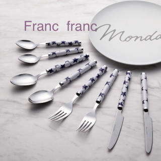 Francfranc - フランフラン カラトリー セット