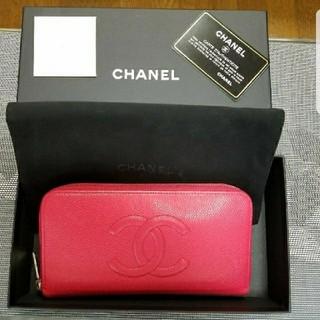 シャネル(CHANEL)のCHANEL財布 シャネルサイフ(財布)