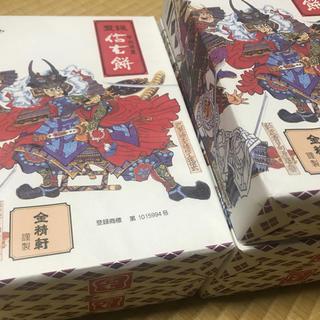 金精軒 信玄餅(菓子/デザート)