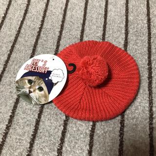 スリーコインズ(3COINS)のスリーコインズ ペット用 ベレー帽 猫・小型犬用(犬)