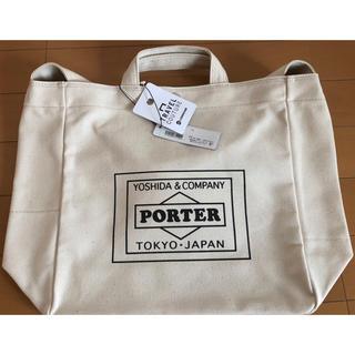 ポーター(PORTER)の新品♡大人気‼︎ アーバンリサーチ ポーター トートバッグ M 白(トートバッグ)