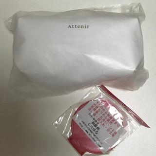 アテニア(Attenir)のアテニア ポーチ 新品 未開封(ポーチ)