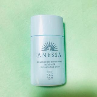 アネッサ(ANESSA)のアネッサエッセンスUVマイルドミルク(日焼け止め/サンオイル)