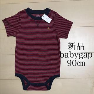 ベビーギャップ(babyGAP)の新品babygap(その他)
