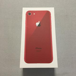 アイフォーン(iPhone)の新品未使用 Apple iPhone8 64GB Red レッド simフリー(スマートフォン本体)