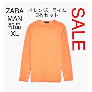 ザラ(ZARA)のZARA MAN コットンサマーニット 2枚セット オレンジ ライム(ニット/セーター)